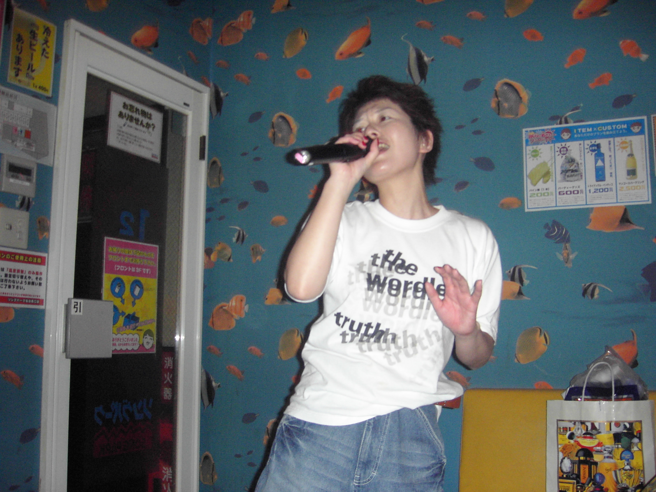 who sings my farewell party