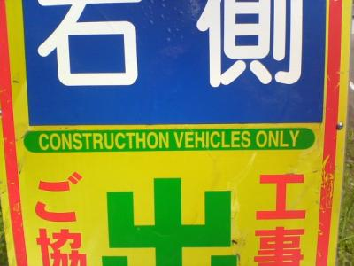 constructhonvehiclesonly.jpg